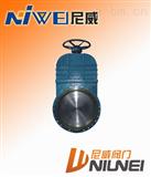 DMZ73H-16不銹鋼手動暗桿式刀型閘閥