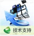 玻璃鋼EPD(ISO 14025)環保性認證